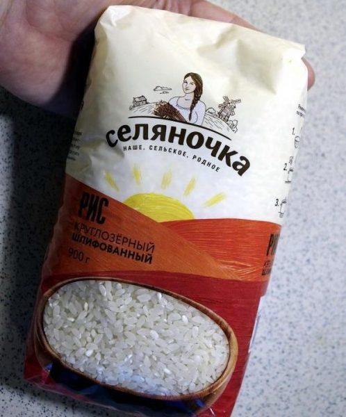 Рис Селяночка Круглозерный шлифованный — отзывы