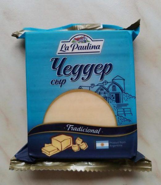 Сыр La Paulina Чеддер — отзывы