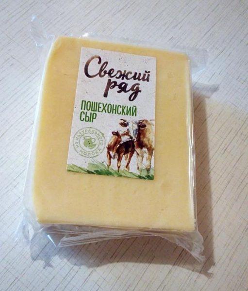 Сыр Свежий ряд Пошехонский — отзывы