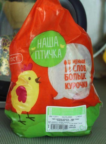 Тушка цыпленка-бройлера Ресурс Наша птичка — отзывы