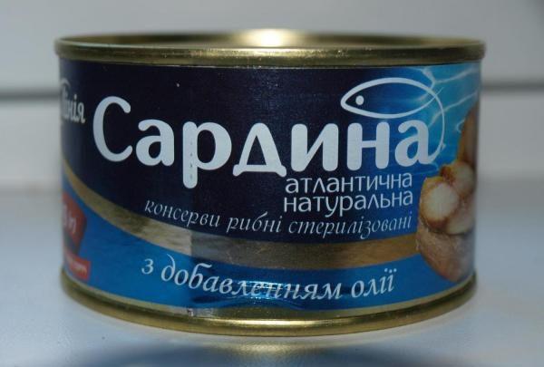 Сардина Своя линия атлантическая натуральная с добавлением масла — отзывы