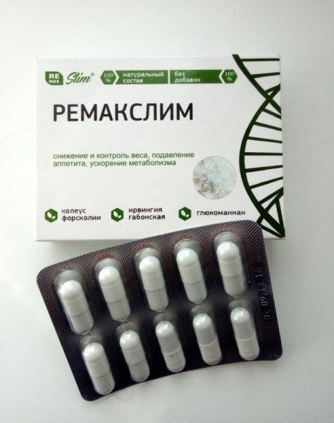 Таблетки для похудения ReMax Slim Ремакслим — отзывы