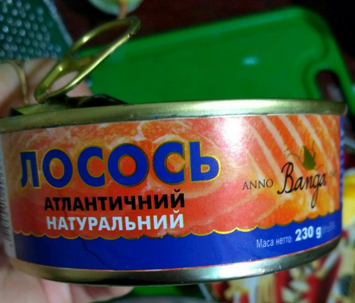 Рыбные консервы Banga Лосось атлантический натуральный — отзывы