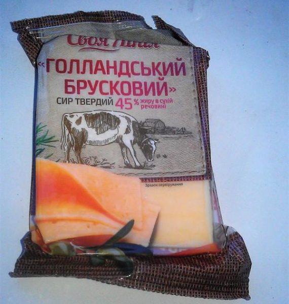Сыр твердый Своя линия Голландский брусковой — отзывы