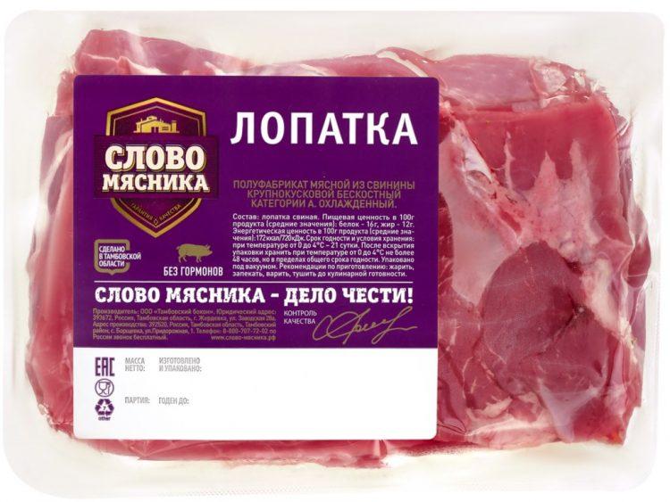 Свежее мясо Слово мясника лопатка свиная — отзывы