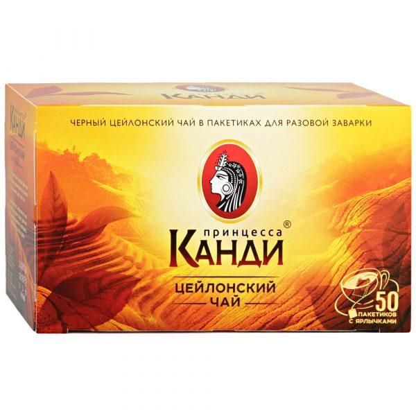 Цейлонский черный чай Принцесса Канди — отзывы