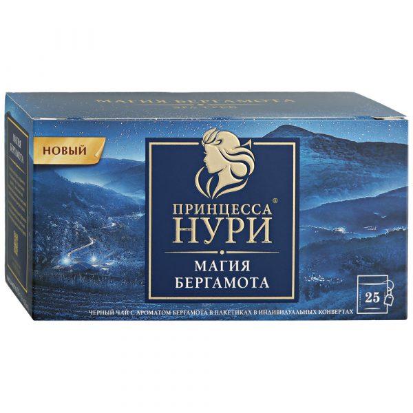 Чай Принцесса Нури Магия Бергамота — отзывы