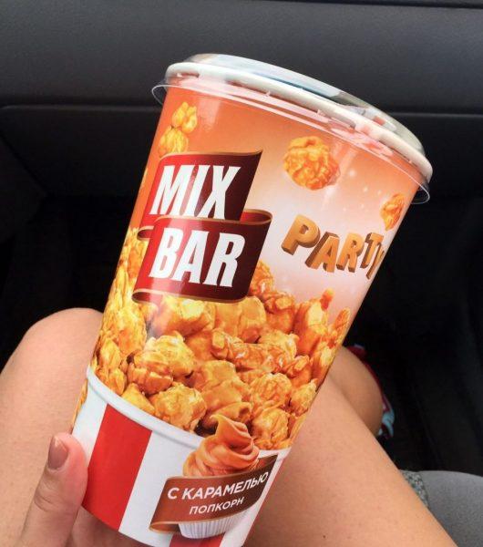 Попкорн Mix Bar party — отзывы