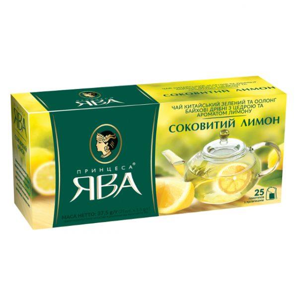 Чай Принцесса ява Сочный лимон — отзывы