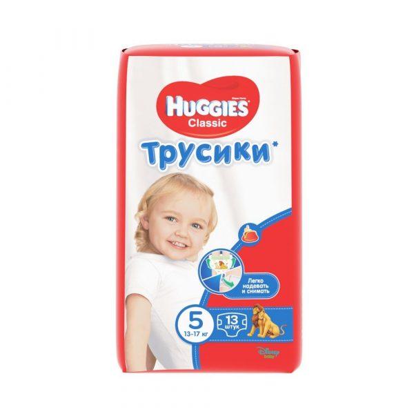 Трусики-подгузники Huggies Classic — отзывы