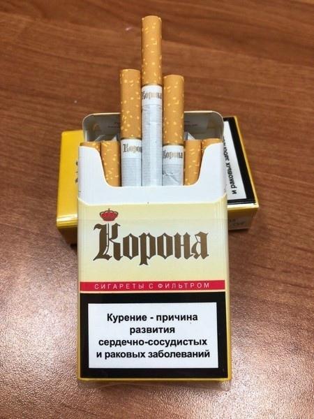 Сигареты Корона — отзывы