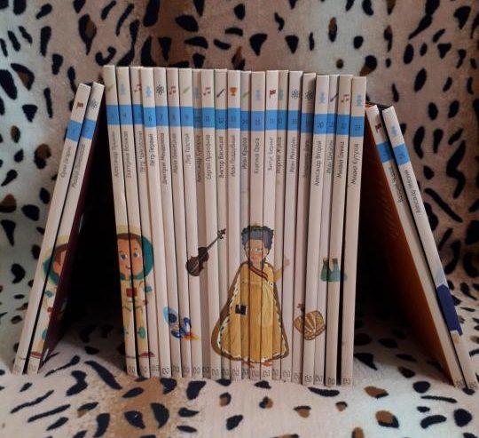 Издательство Ашет Коллекция Серия книг для детей Они тоже были маленькими — отзывы