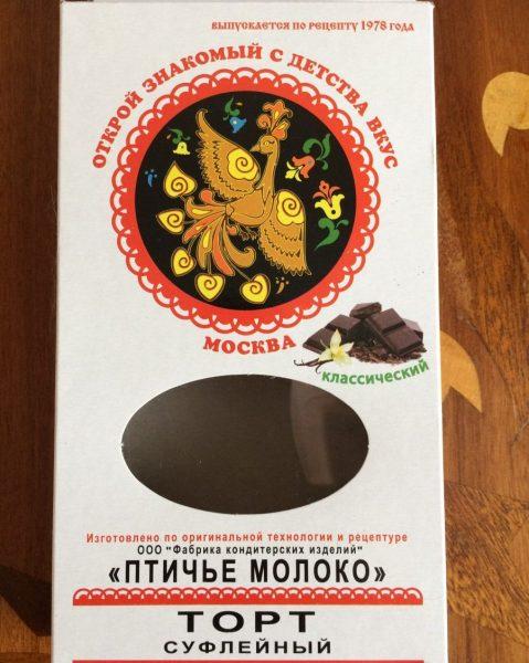 Торт суфлейный классический Фабрика кондитерских изделий Птичье молоко — отзывы