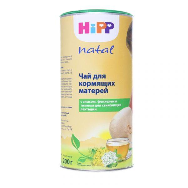 Чай для кормящих матерей Hipp Natal с анисом, фенхелем и тмином — отзывы