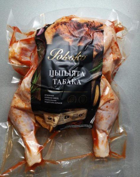 Полуфабрикат Цыплята табака Рококо — отзывы