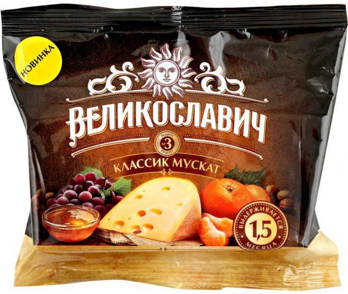 Сыр Белебеевский молочный комбинат Великославич Классик мускат — отзывы