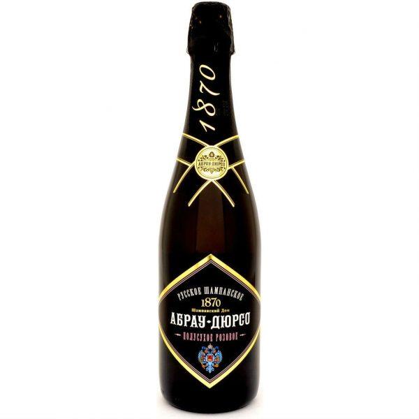 Российское шампанское Абрау-Дюрсо полусухое розовое — отзывы