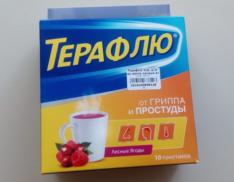 Средство Терафлю от гриппа и простуды Лесные ягоды — отзывы