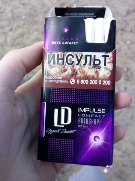 Сигареты LD Compact Impulse — отзывы