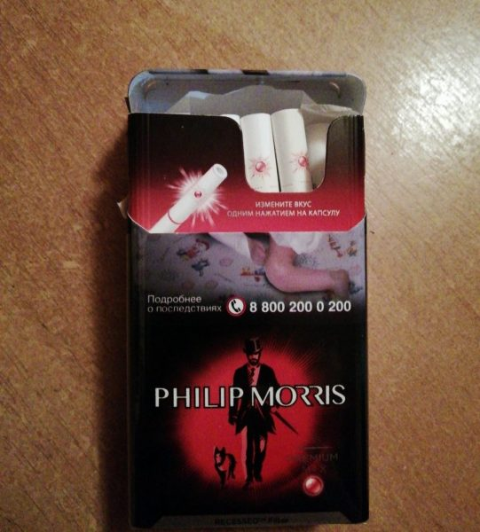 Сигареты Philip Morris Compact Premium Mix с арбузной кнопкой — отзывы