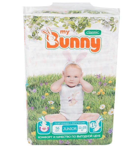 Подгузники My bunny Classic — отзывы