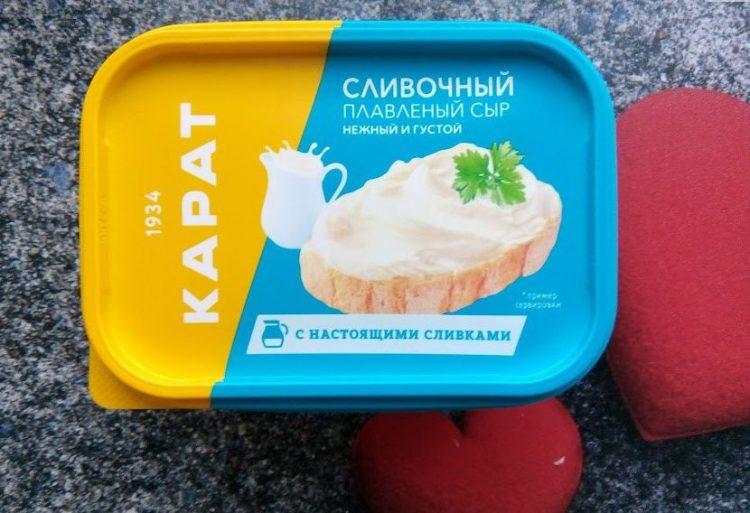 Сыр плавленый Карат Сливочный — отзывы
