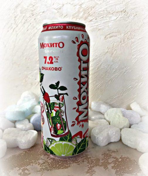 Слабоалкогольный напиток Очаково Мохито Клубничный — отзывы