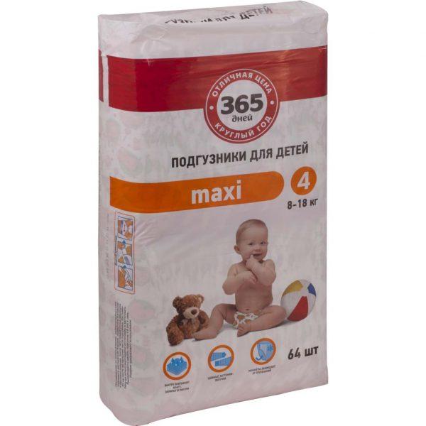Подгузники для детей 365 дней maxi — отзывы