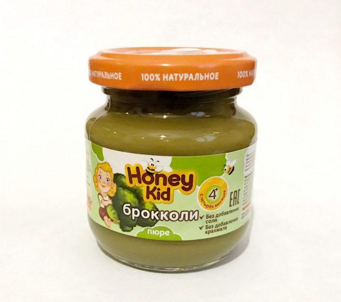 Пюре овощное Honey Kid — отзывы