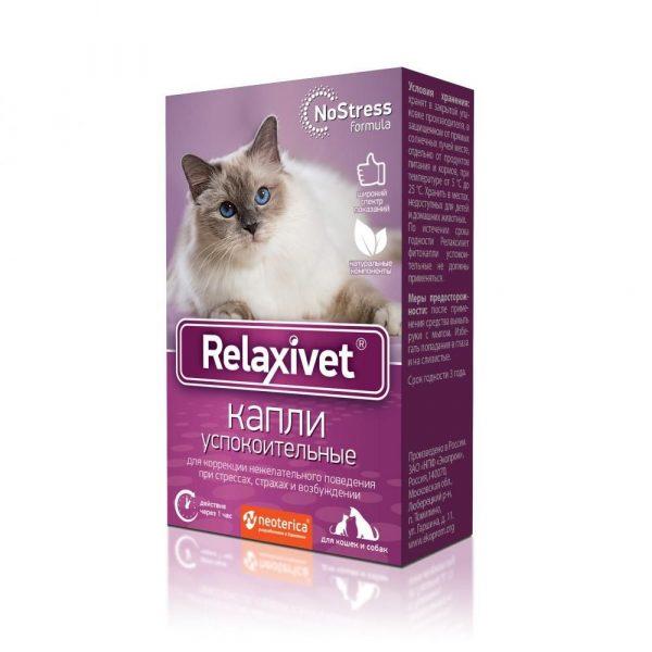 Успокоительное средство для животных Relaxivet — отзывы