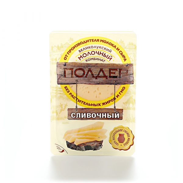 Сыр сливочный Великолукский молочный комбинат Полдер — отзывы