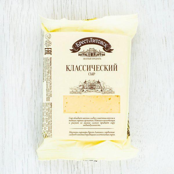 Сыр Брест- Литовск Классический — отзывы