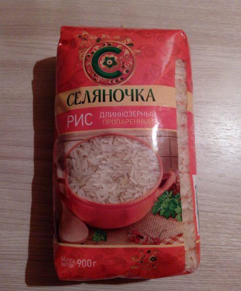 Рис длиннозерный пропаренный Селяночка — отзывы