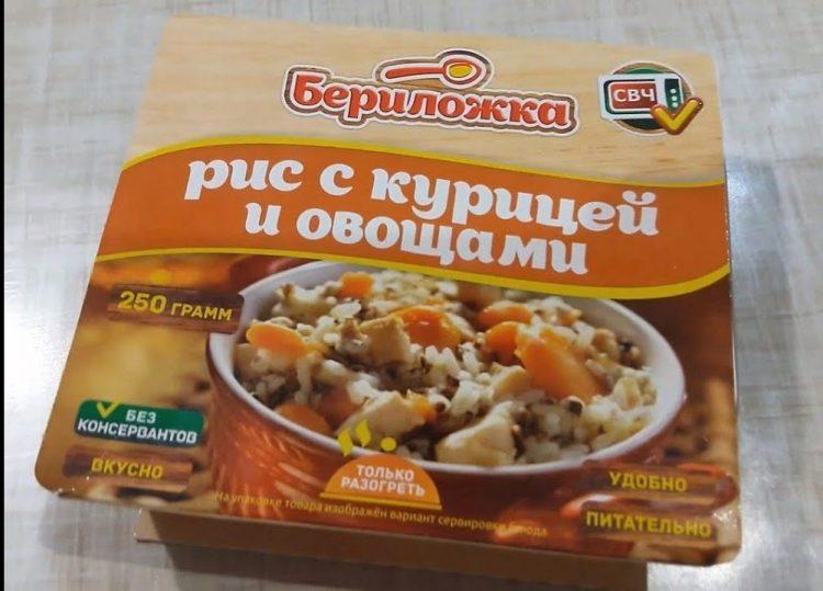 Рис с курицей и овощами Бериложка — отзывы