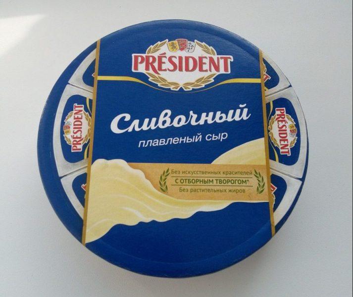 Сыр плавленый в треугольничках President — отзывы