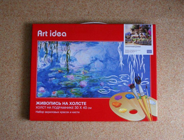 Раскраска по номерам Art idea — отзывы