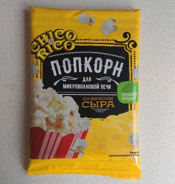 Попкорн для микроволновой печи Chico Rico — отзывы
