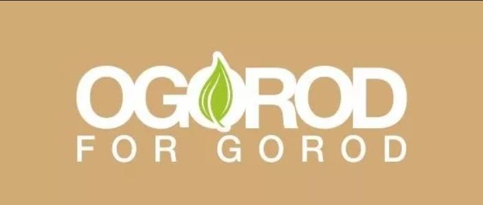 OGOROD FOR GOROD