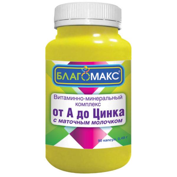 Комплекс витаминов b отзывы